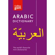 Collins Arabic Dictionary: Gem Edition