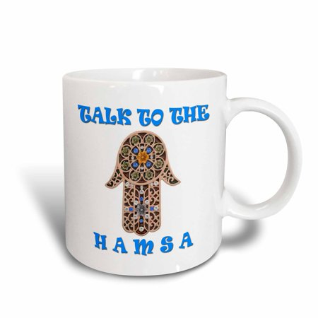 Jerusalem Wash Cup - 3dRose Talk to the Hamsa. Popular Jewish saying. Israel. Jerusalem. - Ceramic Mug, 11-ounce