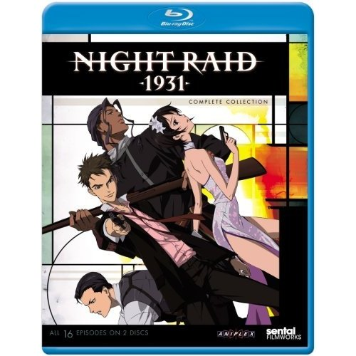 Night Raid 1931: Complete Collection (Blu-ray)