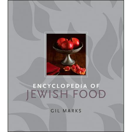 Encyclopedia of Jewish Food (Encyclopedia Of Jewish Food)