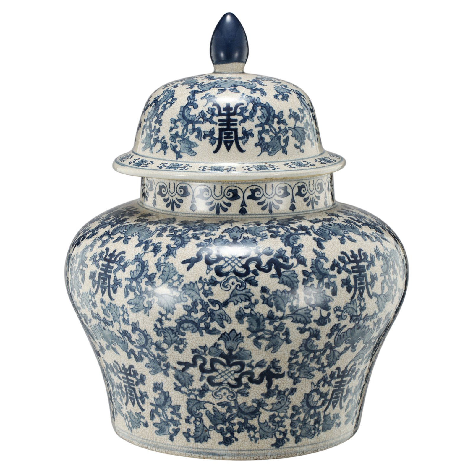 A and B Home 17 in. Jocelyn Ginger Jar