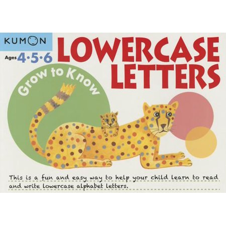 Tracing Lowercase Letters (Grow to Know Lowercase Letters )