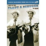 The Best of the Flatt & Scruggs TV Show: Volume 01 (DVD)