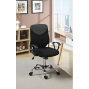 Simple Relax Mesk and PU Back Two Tone Office Chair, Black
