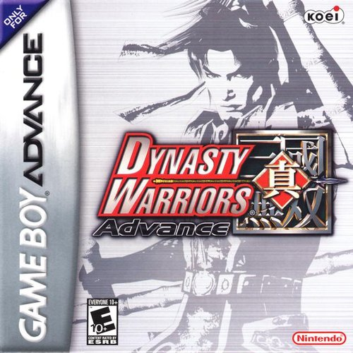 Dynasty Warriors Advance (GBA)