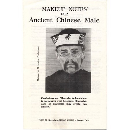 Morris Costumes New 9 Pages Old Makeup & Masks Note Ancient Chinese Book