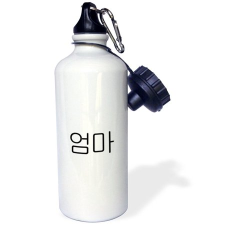 3dRose Oma - word for Mom in Korean script - Mother in different languages, Sports Water Bottle, 21oz