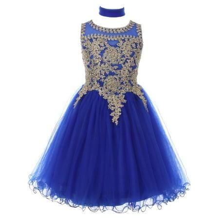 Girls Royal Blue Gold Trim Wire Tulle Junior Bridesmaid Dress 8-16 - Chicken Wire Halloween Dresses