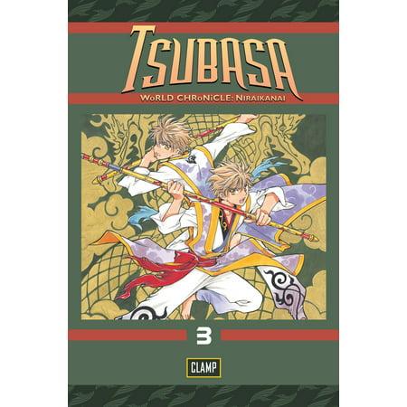 Tsubasa: WoRLD CHRoNiCLE 3 (Tsubasa Reservoir Chronicle Halloween)