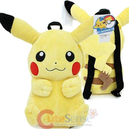 Pikachu Tail (Pokemon Pikachu Plush Doll Backpack 16