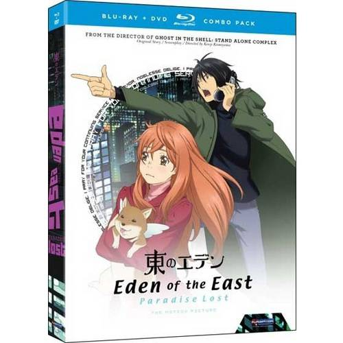 Eden Of The East: Paradise Lost (Blu-ray   Standard DVD) (Widescreen)