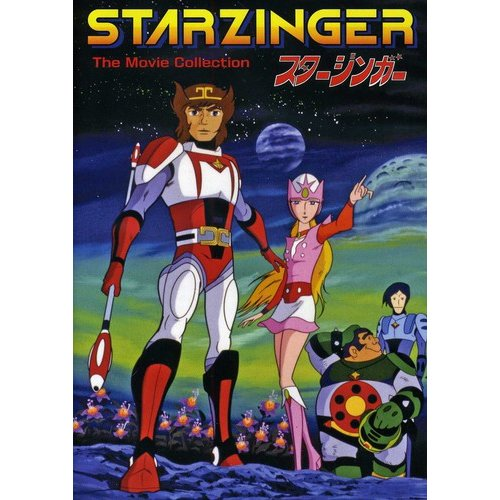 Starzinger: The Movie Collection (Widescreen)