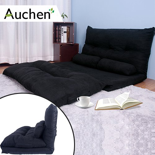 AUCHEN Fold Out Couch | Floor Sofa Bed Floor Chair, Adjustable Folding Futon Sofa, Video Gaming Sofa, Lounge Sofa With Two Pillows (Black) - Walmart.com - Walmart.com