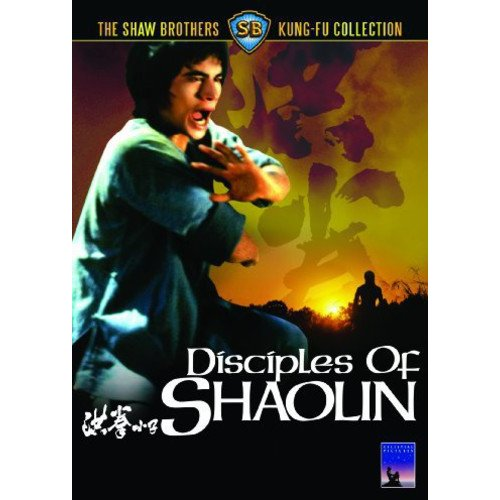 Disciples Of  Shaolin (Widescreen)