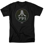 Atari - Japanese Grid - Short Sleeve Shirt - Small