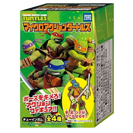 Teenage Mutant Ninja Turtles Mini Trading Figure Keychain Mascot (1 Random Blind Box) (Ninja Turtles Blind Box Set)