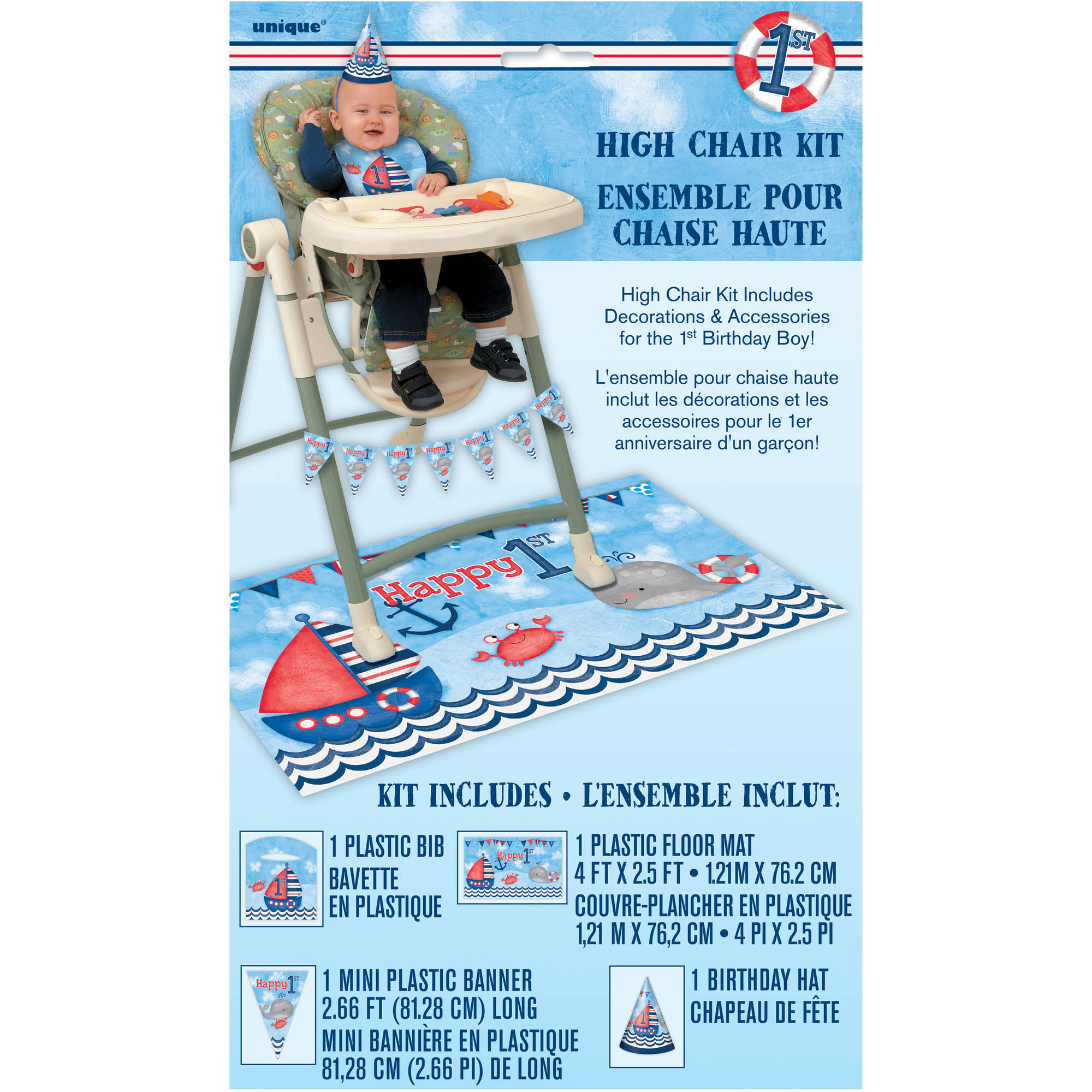 Nautical Boys First Birthday High Chair Decorating Kit, 4pc