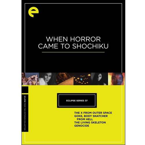 Eclipse Series 37: When Horror Came To Shochiku The X From Outer Space   Goke, Body Snatcher From Hell   The... by CRITERION