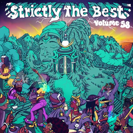 Strictly The Best 58 (Strictly The Best Cd)