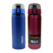 Thermos 18-Ounce Stainless Steel Vacuum Insulated Hydration Bottle (2-Pack)