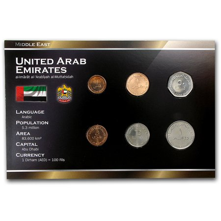 1973-2007 U.A.E. 1 Fils-1 Dirham Coin Set BU