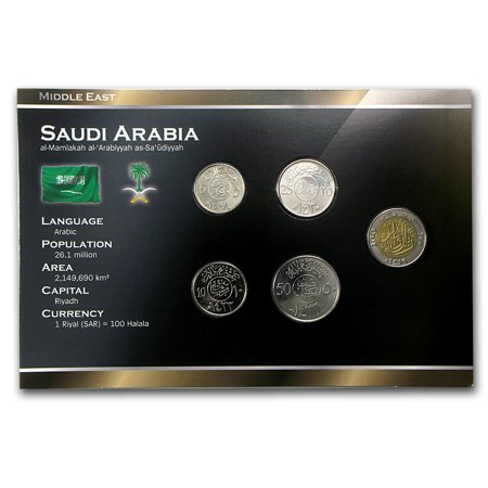 1963-2009 Saudi Arabia 5-100 Halalas Coin Set