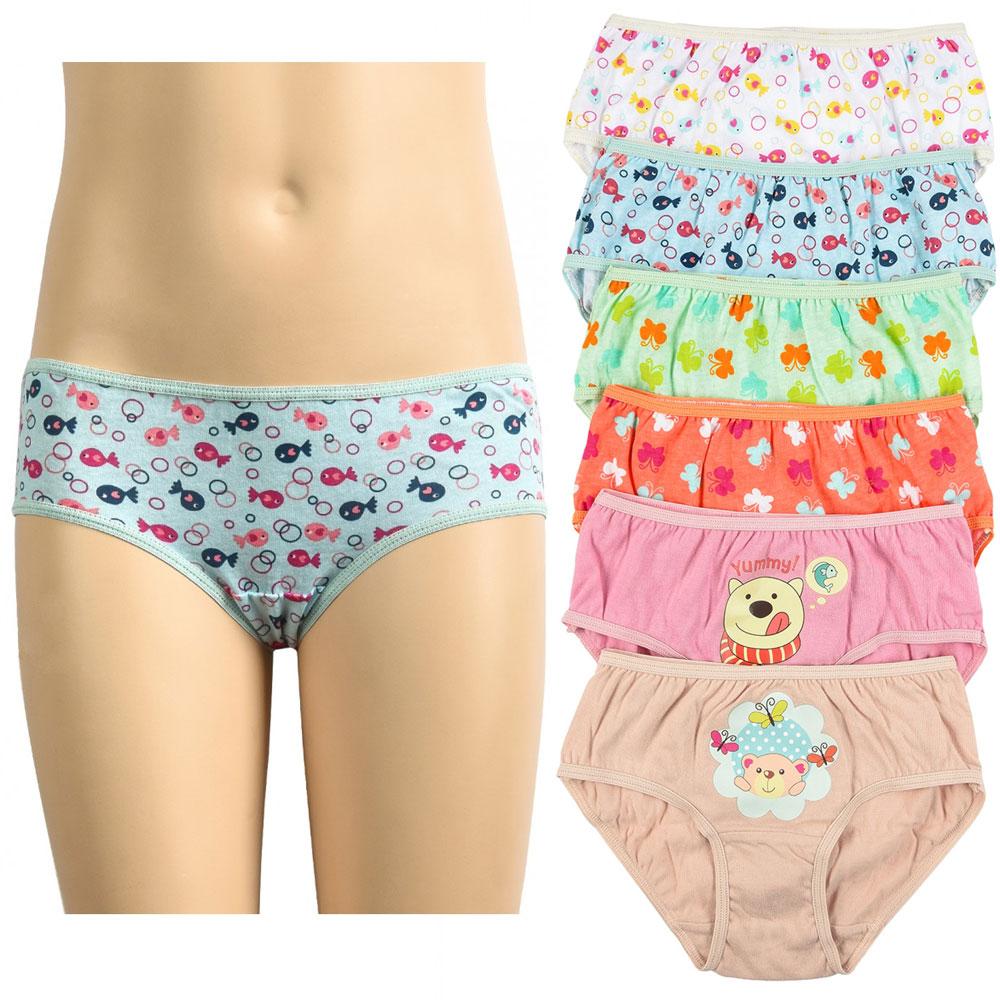 Womens Breathable Seamless Underwear,Dream Love Beauty Feather Cheekini Panties Stretch Bikini Microfiber Low Rise Brief