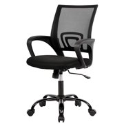 Mesh Office Chair Desk Chair Computer Chair Ergonomic Adjustable Stool Back Support Modern Executive Rolling Swivel Chair for Women & Men, Black