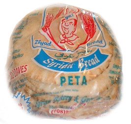 Pita Bread, Pocket, Lebanese, Syrian 28oz (10 pc)