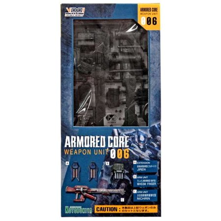 Armored Core Weapon Unit 006 Plastic Model Kit (Armored Core Weapon)