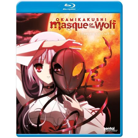 Okamikakushi: Masque of the Wolf (Blu-ray) - Le Masque D Halloween Film