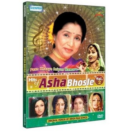 Hits of Asha Bhosle - Vol. 2 (Pann Khaye Saiyan