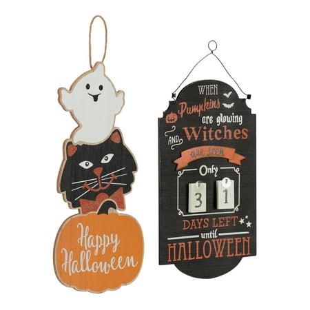 Halloween Pumpkins Puking (Way to Celebrate 3 Hanging Pumpkins and Halloween Calendar Decorations, 2 Piece)