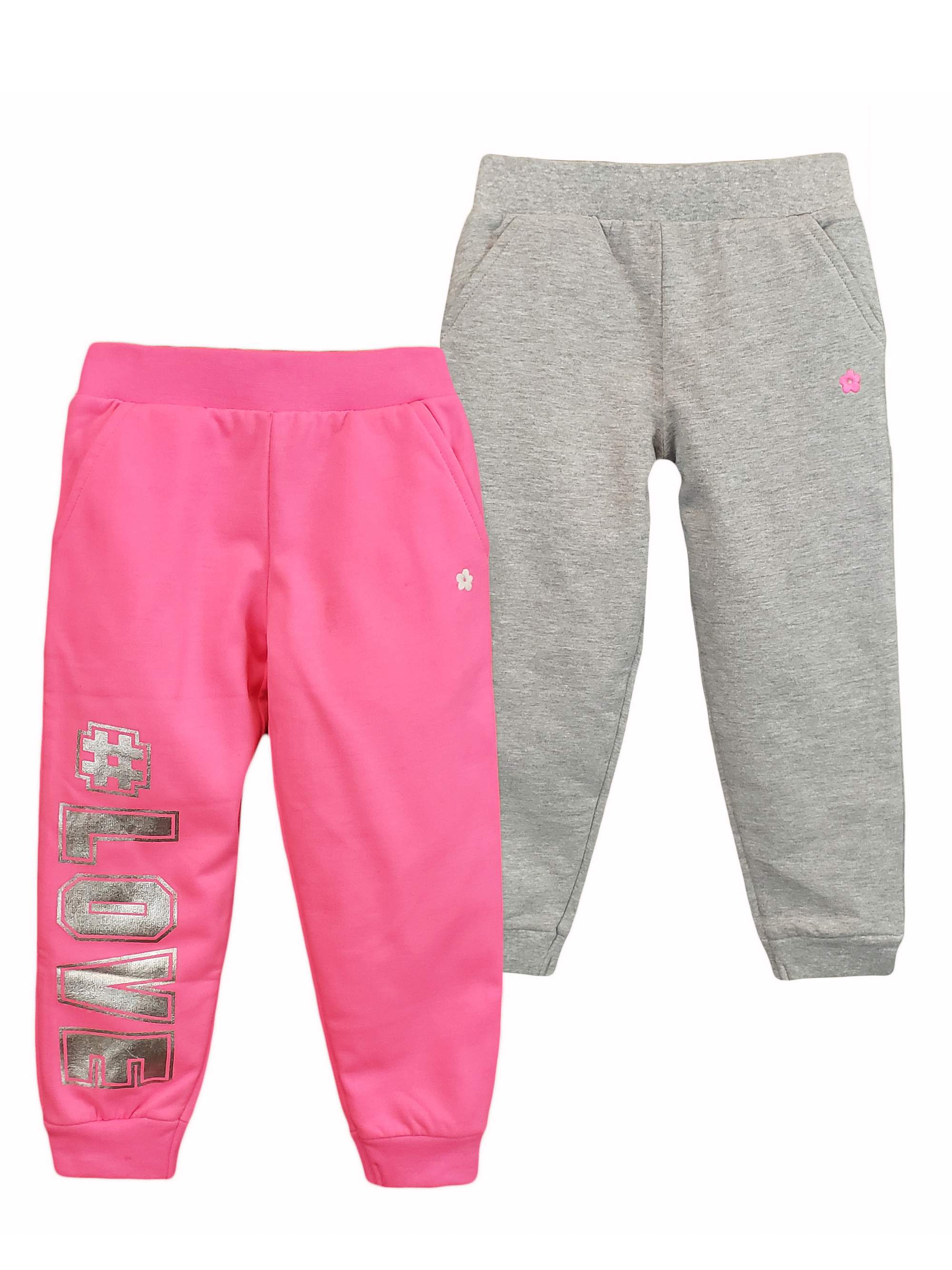 French Terry JoggerPants, 2-pack (Toddler Girls)