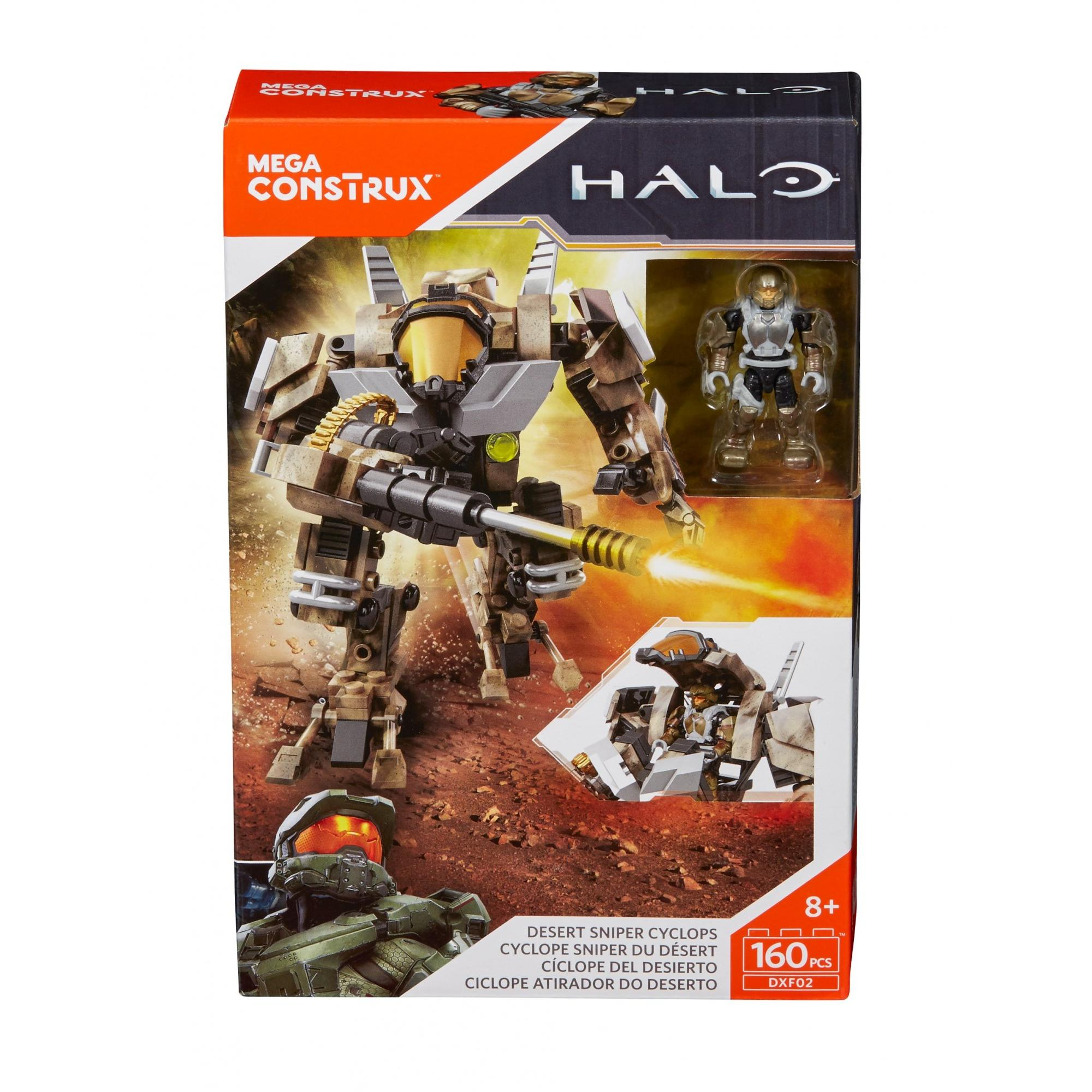 Mega Construx Halo Cyclops Evolved Assortment