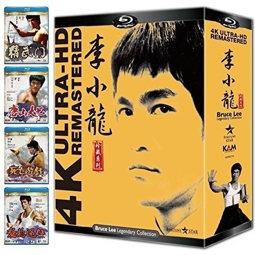 Bruce Lee 4K UHD Remastered Collection (Blu-ray) by