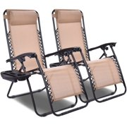 OupsTech 2 PCS Zero Gravity Chair Patio Chaise Lounge Chairs Outdoor Yard Pool Recliner Folding Lounge Chair with Cup Holder (Beige)