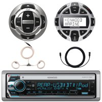 "Kenwood Single DIN Marine Boat Yacht USB CD Player Bluetooth Stereo Receiver, Kenwood Digital LCD Display Wired Remote, Kenwood Wired Remote, 22"" AM/FM Antenna, 7 Meter - 22 Ft Extension Cable"