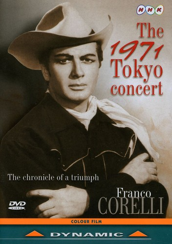 1971 Tokyo Concert by (DELETED) DYNAMIC (ITA)