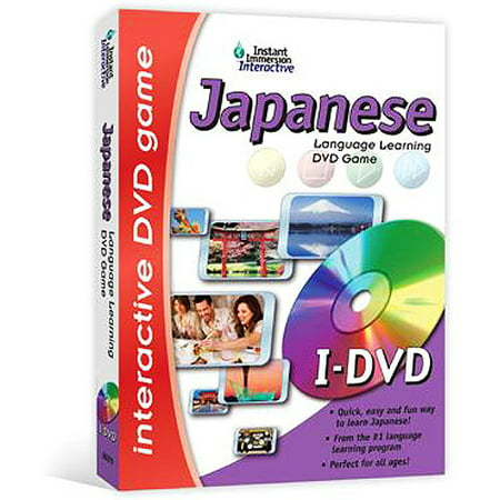 Instant Immersion Japanese Language Learning Interactive Dvd Game