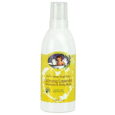 Earth Mama Angel Baby Calming Lavender Vanilla Shampoo   Body Wash  34 Fl Oz
