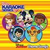 Disney Karaoke Series: Disney Favorites / Various (CD)