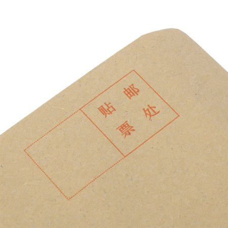 Office School Paper Rectangle Shaped Letter Envelope Stationery Gift 100 Pcs - image 3 of 5