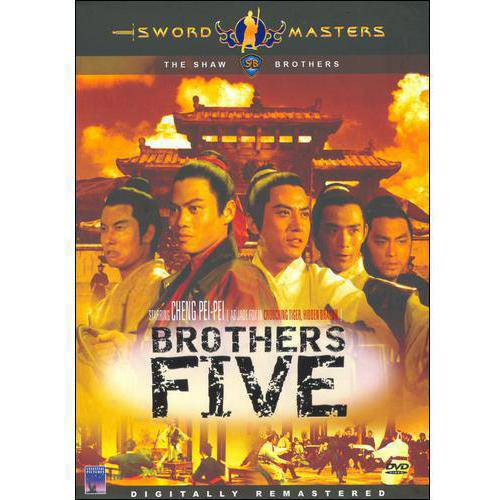 Sword Masters: Brothers Five (Mandarin)