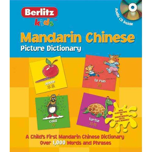 Mandarin Chinese Picture Dictionary [With CD (Audio)]