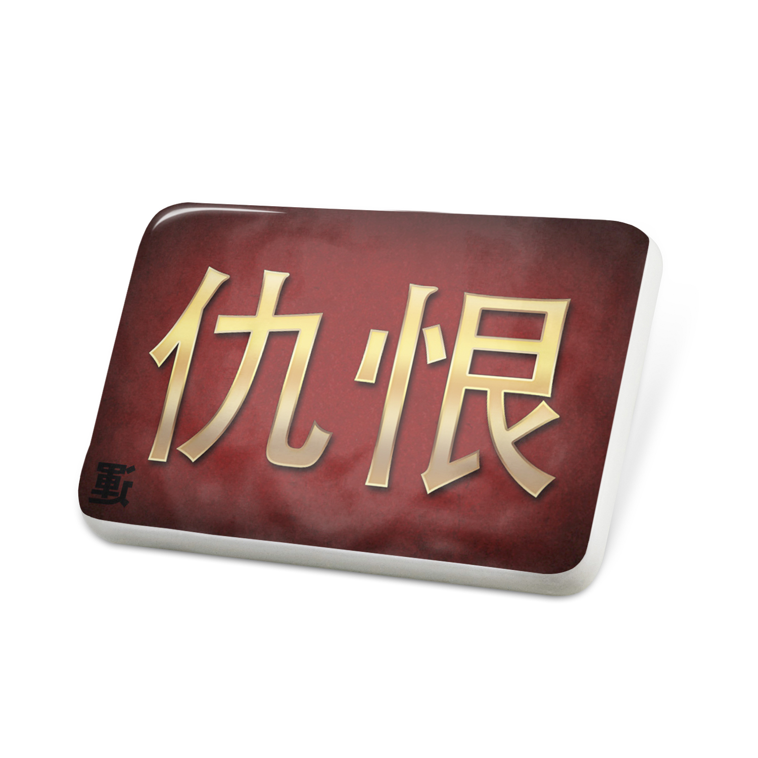 Porcelein Pin Hate Chinese characters, letter red   yellow Lapel Badge � NEONBLOND by NEONBLOND
