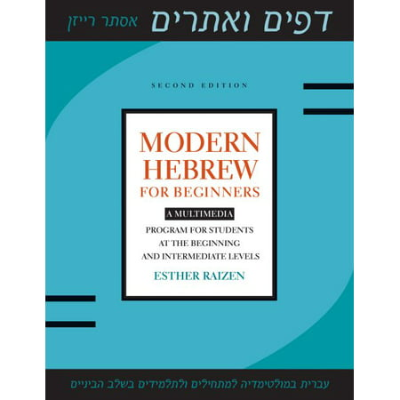 Modern Hebrew for Beginners : A Multimedia Program for Students at the Beginning and Intermediate Levels