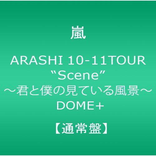 10-11 Tour Scene-Kimi to Boku No M