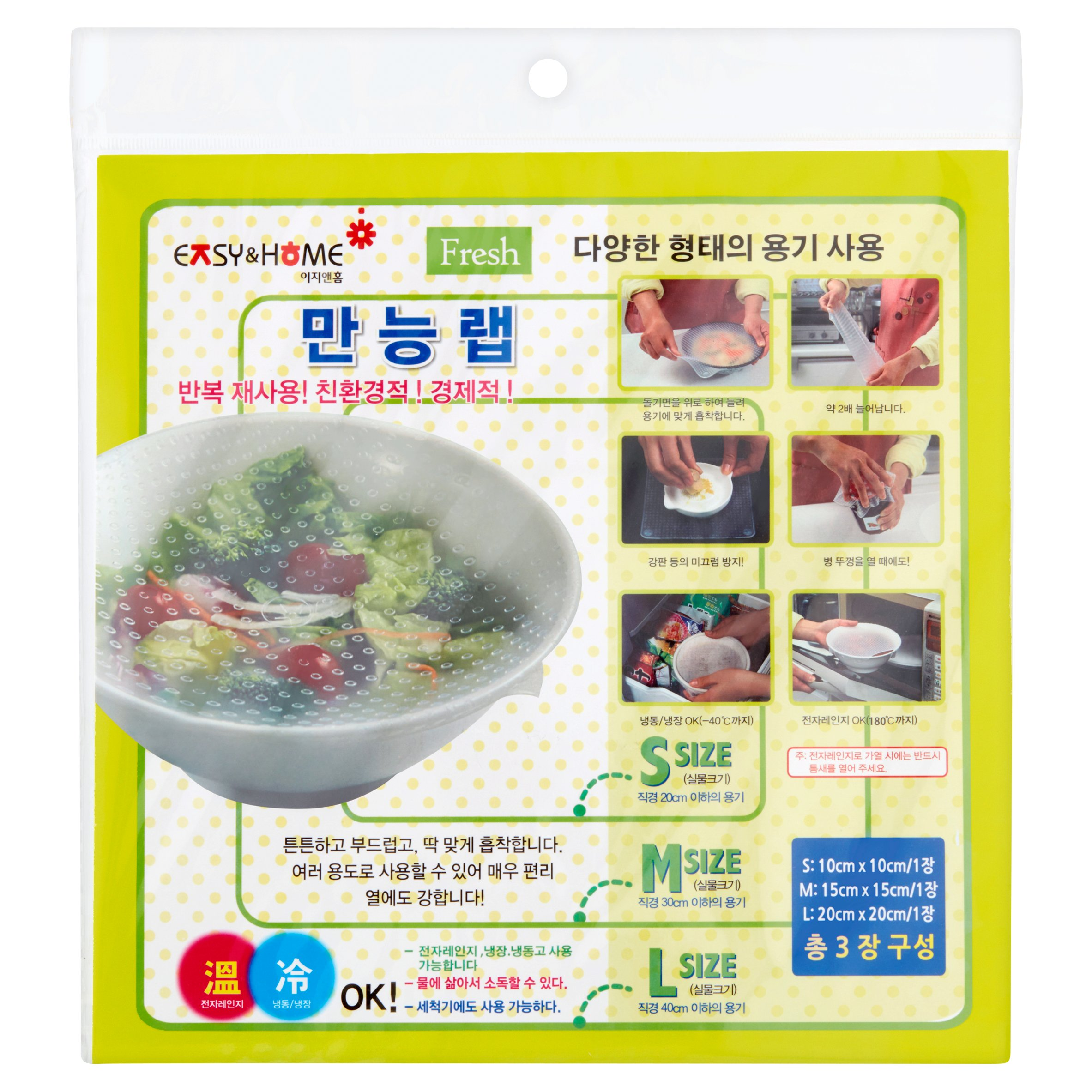 Multi-Wrap Reusable Food Storage Cover Seal Wrap Lid, in Clear, 3 piece Variety Pack