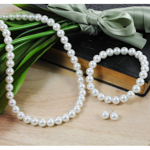 Cathys Concepts 3 Piece Bridal Cultured Pearl Jewelry Set in White